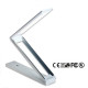 Adjustable eye-protection folding table lamp